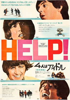 HELP poster from Japan